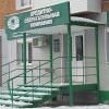 В Ачинском офисе кредитно-сберегательной компании изъята  документация