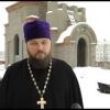 Шарыповская церковь откроется до завершения строительства