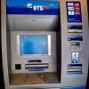 В Красноярске студентка похитила деньги с чужой банковской карты