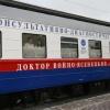В ноябре «поезд Здоровья» побывает ещё на пяти станциях
