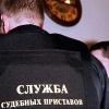 Житель Козульского района был арестован за неуплату штрафа