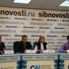 В Красноярске пройдет VIII городской форум