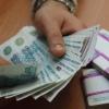 В Красноярске задержаны воровки, укравшие у ветерана войны 450 тысяч рублей