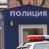 В Красноярске по результатам служебной проверки уволены трое полицейских