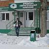 Вкладчики Кредитно-Сберегательной компании обращаются в полицию
