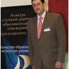 Директор канской школы вошел в ТОП-10 Всероссийского конкурса