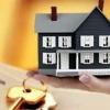 Ачинским сиротам срочно требуется благоустроенное жильё