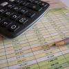 В Назарово утвердили бюджет на 2013 год
