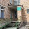 Назаровский Центр социальной помощи возглавила Эльвира Сетова