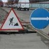 Жители края  выберут дороги для ремонта