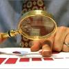 В Ачинске составлен последний в этом году рейтинг Управляющих компаний