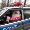 Полицейский Дед Мороз навестил детей в ужурском реабилитационном центре