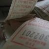 В ачинских автобусах повысилась стоимость за проезд