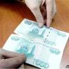 В Красноярске осуждены фальшивомонетчики