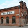 Директор Канского музея отправилась на стажировку в Германию