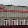 В Назарово продолжается прием заявок по созданию гимна города