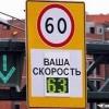 В Красноярске появятся новые светофоры