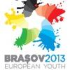 Канская биатлонистка примет участие в европейских соревнованиях