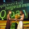 Красноярская молодежь за сохранение окружающей среды