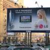 Красноярский центр возможно будет без рекламы