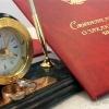 Работницу красноярского ЗАГСа будут судить за «финансовые» браки