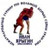 В копилке российских борцов – 33 медали