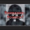 В Ачинске задержали объявленного в федеральный розыск красноярца