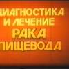 В Красноярском онкодиспансере будут стажировать фельдшеров