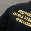 «Манский механический завод» заставили вернуть долг Пенсионному фонду