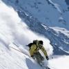 Красноярцы стали призерами чемпионата мира по горнолыжному спорту