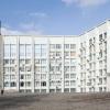В Красноярске объявлен конкурс на должность главного архитектора города
