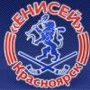 Красноярский ХК «Енисей» проведет Кубок Вызова