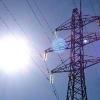 Красноярские энергетики перешли на режим повышенной готовности