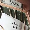 Работниками котельной в Ачинском районе задолжали два миллиона рублей