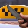 Убийцы красноярского таксиста предстанут перед судом