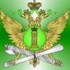 Жительница Назаровского района поблагодарила судебных приставов