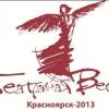 Красноярских любителей театра ждет 20 премьер