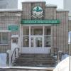 В Назарово появится филиал женской консультации