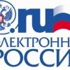 Красноярский край занял второе место по уровню внедрения электронного правительства