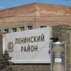 В Красноярске в Ленинском районе самый грязный воздух