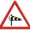 Красноярская ГИБДД просит установить знаки на опасном участке