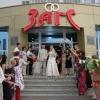 Красноярские ЗАГСы будут принимать заявления от влюбленных через интернет