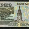 Житель Новокузнецка «заминировал» Красноярскую ГЭС