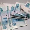 Директора канского предприятия оштрафовали за невыплату зарплаты
