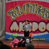 В Минусинске завершился конкурс «Волшебный микрофон»