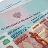Назаровские приставы взыскали долг по алиментам более 35 тыс. рублей