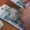 Руководитель ООО «СибСтройПрестиж»  подозревается в мошенничестве
