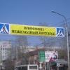 В Красноярске появился инновационный пешеходный переход