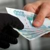 Красноярский студент вымогал деньги у однокурсника