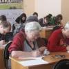 В Ачинске состоялся Тотальный диктант
